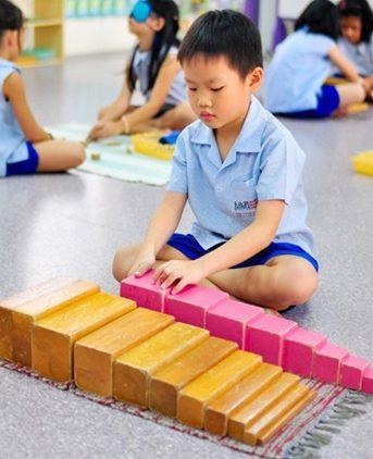 MMI Preschool 1